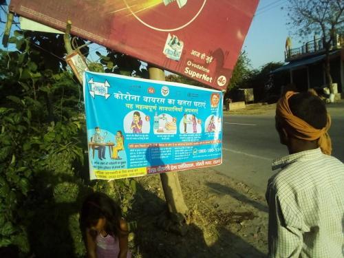 Banner for awareness generation
